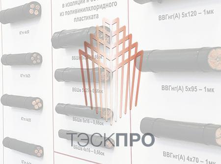 Провод СИП-2 3х16+1х25 от 56 руб в Красноярске, купить СИП-2 3х16+1х25 цена